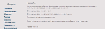 http://s5.uploads.ru/t/IJ9pQ.png