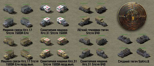 http://s5.uploads.ru/t/IJtPv.jpg