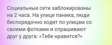 http://s5.uploads.ru/t/IPJ2j.jpg