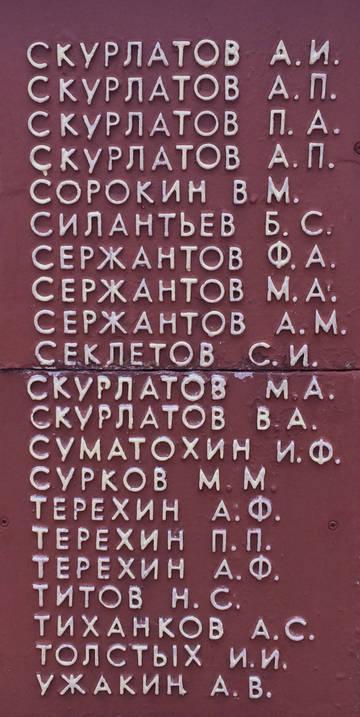 http://s5.uploads.ru/t/IPZhg.jpg