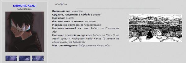 http://s5.uploads.ru/t/IPjqn.png