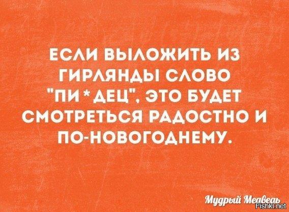 http://s5.uploads.ru/t/IQBxh.jpg