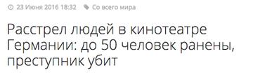 http://s5.uploads.ru/t/IQvpA.png