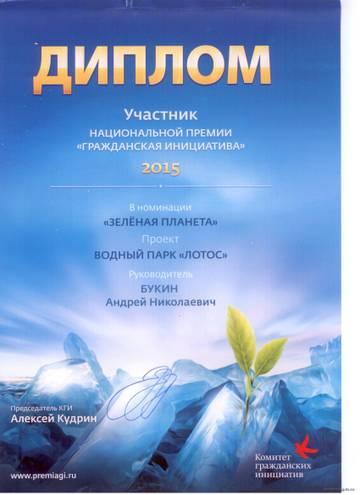 http://s5.uploads.ru/t/IVC7t.jpg