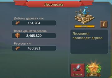 http://s5.uploads.ru/t/IXcmz.png