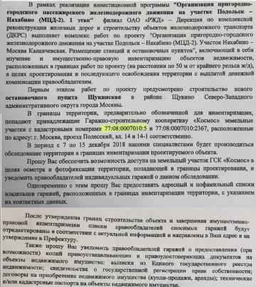 http://s5.uploads.ru/t/IZYRc.jpg