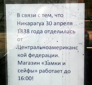 http://s5.uploads.ru/t/IfXs9.jpg
