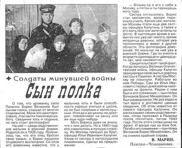 http://s5.uploads.ru/t/Ij6g7.jpg