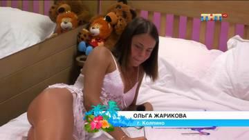 http://s5.uploads.ru/t/InbM1.jpg