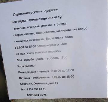 http://s5.uploads.ru/t/IqFul.jpg