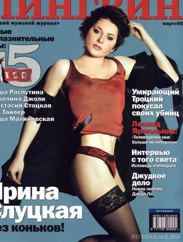 http://s5.uploads.ru/t/IqQL8.jpg