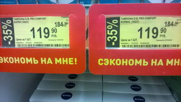 http://s5.uploads.ru/t/IrHeC.jpg
