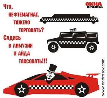 http://s5.uploads.ru/t/Isnl1.jpg