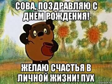 http://s5.uploads.ru/t/J1whP.jpg