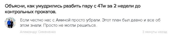 http://s5.uploads.ru/t/J2OXE.png