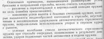 http://s5.uploads.ru/t/JDjtC.jpg