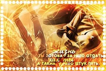 http://s5.uploads.ru/t/JEm07.jpg