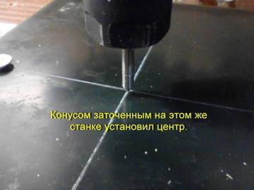 http://s5.uploads.ru/t/JExFj.jpg