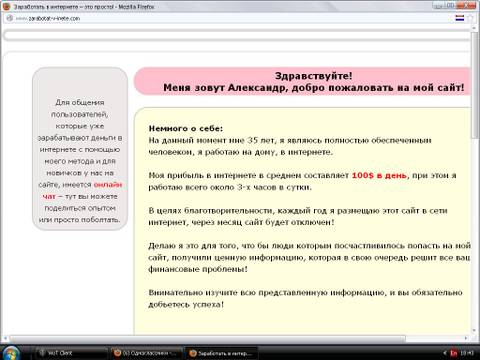 http://s5.uploads.ru/t/JHrFl.jpg