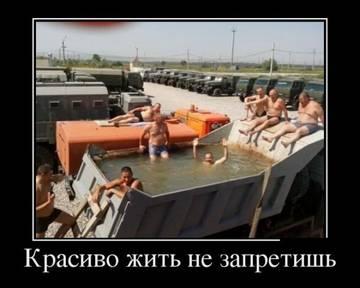 http://s5.uploads.ru/t/JLk80.jpg