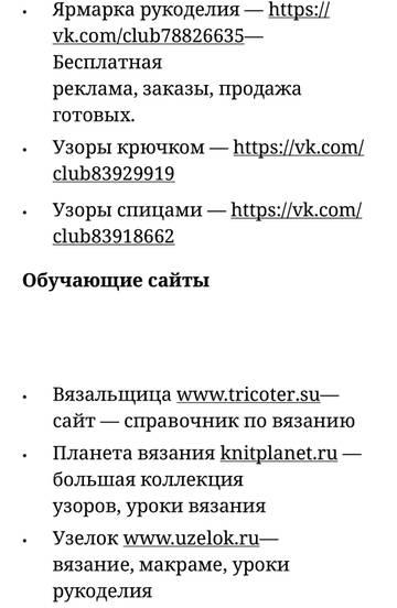 http://s5.uploads.ru/t/JOmFu.jpg