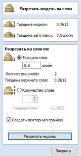 http://s5.uploads.ru/t/JX7vP.png