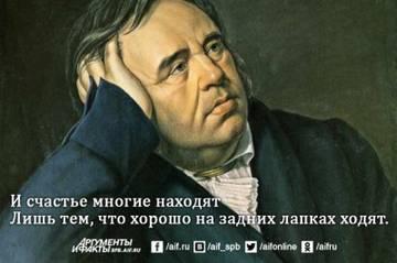 http://s5.uploads.ru/t/Jb3um.jpg