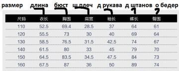 http://s5.uploads.ru/t/Jb3xs.jpg