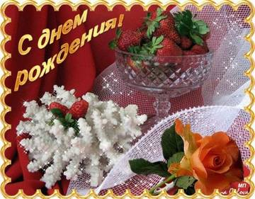 http://s5.uploads.ru/t/JbqKs.jpg