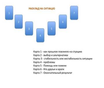 http://s5.uploads.ru/t/Jc6Xq.jpg