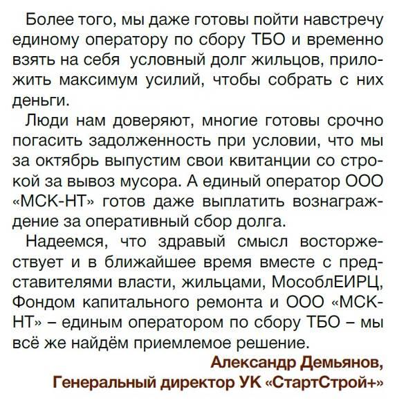 http://s5.uploads.ru/t/Jd07Y.jpg