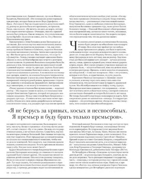 http://s5.uploads.ru/t/JeAWM.png
