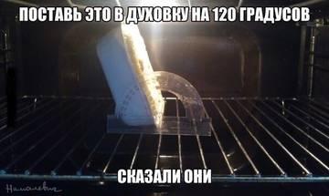 http://s5.uploads.ru/t/JgQOK.jpg