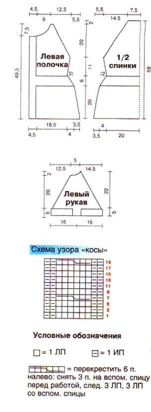 http://s5.uploads.ru/t/JoL6G.jpg