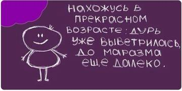 http://s5.uploads.ru/t/JruC5.jpg