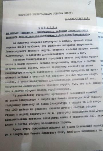 http://s5.uploads.ru/t/Jvzon.jpg