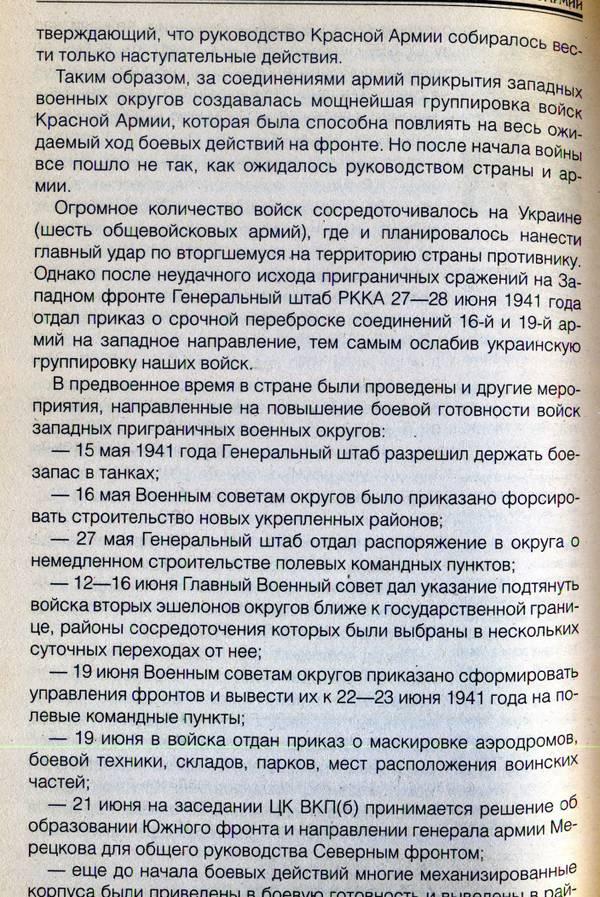http://s5.uploads.ru/t/Jx8Bf.jpg