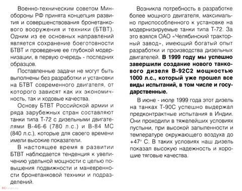 http://s5.uploads.ru/t/JxagG.jpg