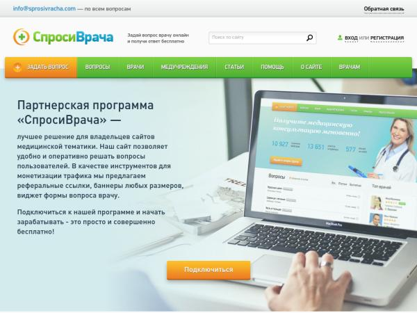 http://s5.uploads.ru/t/Jyd2R.jpg