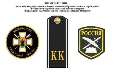 http://s5.uploads.ru/t/K25cM.jpg