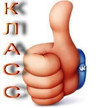 http://s5.uploads.ru/t/K2Xgl.jpg