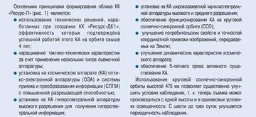 http://s5.uploads.ru/t/K5ySG.png