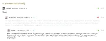 http://s5.uploads.ru/t/K8hBT.png