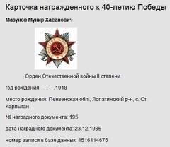 http://s5.uploads.ru/t/KAewv.jpg
