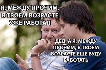 http://s5.uploads.ru/t/KCqvN.jpg