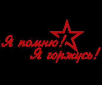 http://s5.uploads.ru/t/KGEug.png