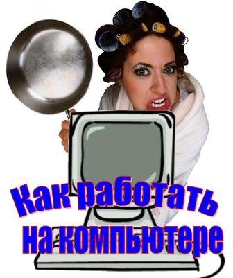 http://s5.uploads.ru/t/KI5Wa.png