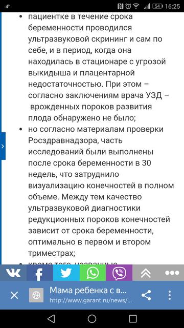 http://s5.uploads.ru/t/KNnzI.png
