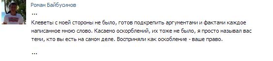 http://s5.uploads.ru/t/KOilC.png