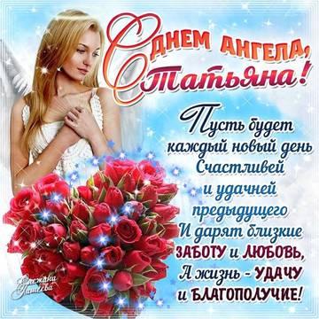 http://s5.uploads.ru/t/KQDfW.jpg